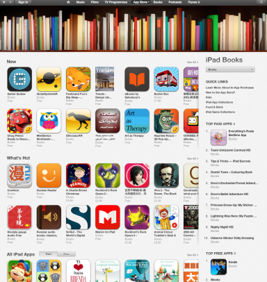 Ferdinand Fox in the App Store 'new apps' section